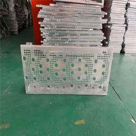 氧化外墙冲孔铝单板 穿孔铝单板有哪些造型款式