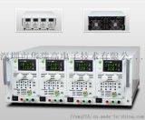 IPM系列多通道线性直流电源