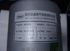 现货供应汉威滑环1.5MW-DF31R东汽备件