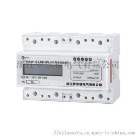 生产厂家三相计量电表DTS5881型安装方便