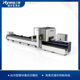 新一代2000W管材激光切割机 切管机
