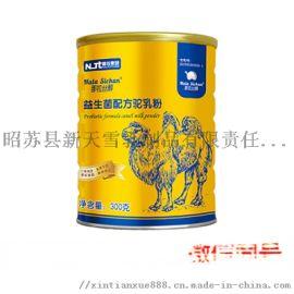 新 OEM贴牌  疆骆驼奶粉厂家 新疆奶源驼奶代工