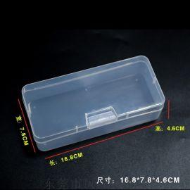 塑胶盒PP料长方形空盒