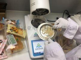 便携式肉类水分快速测定仪厂家品牌