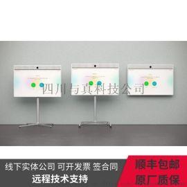 思科 CS-ROOM55-K9 一体式视频会议设备