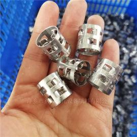 无锡不锈钢304鲍尔环填料空分装置用316L鲍尔环