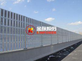 高速公路声屏障 声屏障降噪 承接降噪工程