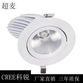 象鼻灯led射灯 嵌入式天花灯 可调角度天花射灯