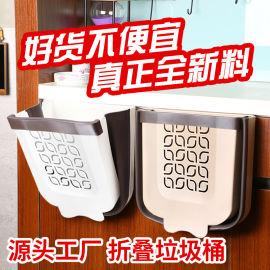 车载厨房塑料折叠垃圾桶 卫生间壁挂家用分类收纳筒