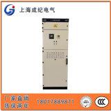 CJAPF低壓有源電力濾波器