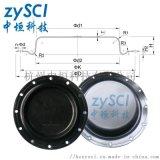 精小型ZHA調節閥膜片