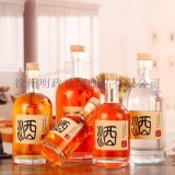 伏特加酒瓶白酒瓶果酒瓶果醋瓶定製logo定製瓶型
