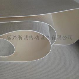 双面纱Pu食品输送带 双面布传送带
