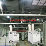 印刷厂加湿器 防范静电降低消耗