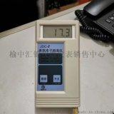 白銀JDC-2建築測溫儀, 白銀測溫導線