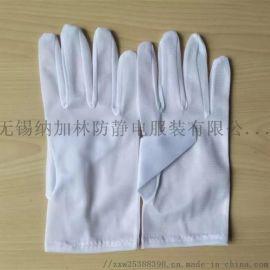 涤纶防尘 无锡纳加林防尘手套