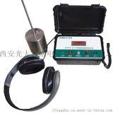 聲磁數顯靜噪定點儀  GDBN-D10