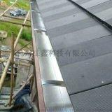 鋁合金方形雨水管彩鋁落水管排水