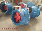 FSJG斜流通風機GXF-I斜流管道風機
