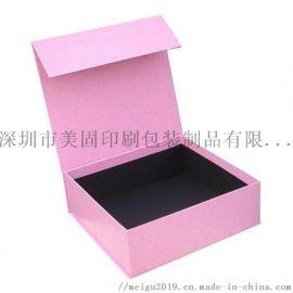 厂家定做精美翻盖高新科技电子智能产品包装礼盒折叠盒