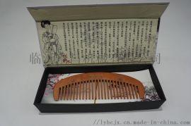 桃木梳子,桃木工藝品