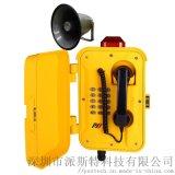 综合管廊SIP防水防潮扩音广播光纤电话站