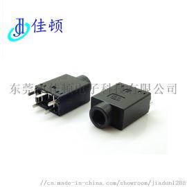 3.5直插立式耳机插座 PJ-358音频插座
