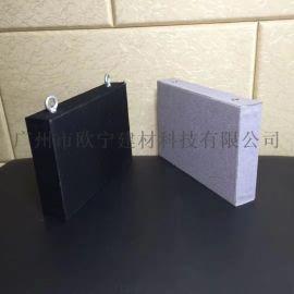墙面  装饰空间吸音体 吸音板厂家