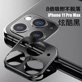 苹果镜头盖 镜头保护圈 镜头金属盖