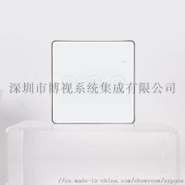 博视无线智能控制模块 卷帘开关面板投影幕布控制面板PS-750RF