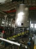 碳酸铜烘干机,碳酸铜专用干燥机
