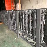公路防火鋁合金護欄 花園仿古鋁合金護欄
