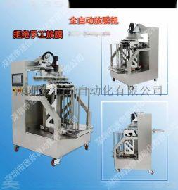 面膜生产加工所选用的迷你自动化面膜包装设备