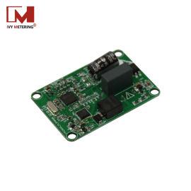 单相载波通讯模块 G3-PLC有线载波通讯模块