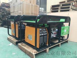 电焊机自带发电300A**/柴油发电电焊机
