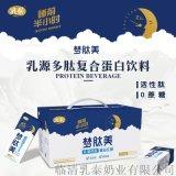 乳泰夢肽美睡眠牛奶250ml*12盒