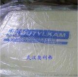 長期供應   丁基膠BK-1675N 正牌 價格優惠