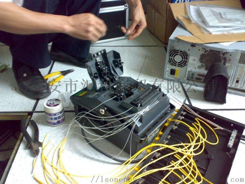 武安匯科光纖熔接,光纖維修,施工團隊_經驗豐富