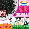 海翠塑料 TPEE Hytrel 5526