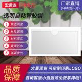 牛湖寶湖廠家現貨週轉箱背膠標籤袋  PVC標識袋