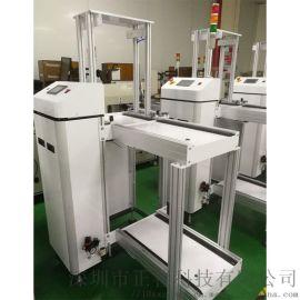 厂家供应 标准SMT自动下板机 PCB全自动下板机