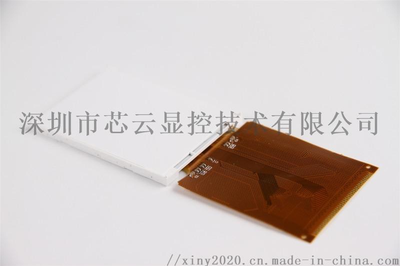天马2.2寸液晶屏
