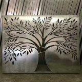 彎弧藝術鋁單板 鏤空衝孔藝術鋁單板造型