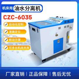 工业油水分离机自动化控制