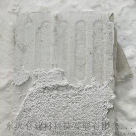 广州优雨新型吸音隔音材料厂家