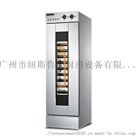 全自动化温控系统多功能喷雾式醒发箱