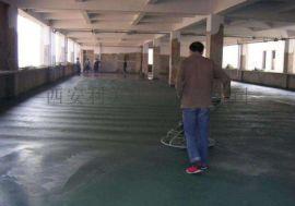 地下车库耐磨地坪 陕西西安耐磨地坪厂家