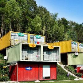 住人集装箱房屋 装配式打包箱房 可移动办公简易房
