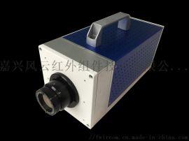 高帧频制冷测温型热像仪