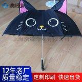 玻纖新款兒童傘、防風防夾手安全傘架兒童傘、定製